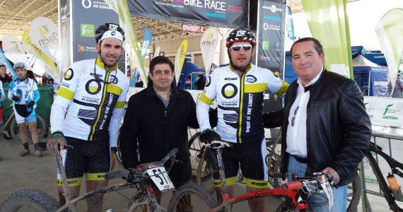 アンダルシア自転車レース・ラ・ティエラ・デル・エキストラバージン2014